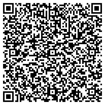 QR-код с контактной информацией организации № 56 ХЛЕБ-ИНВЕСТ ОАО