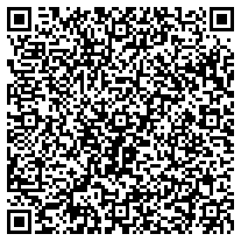 QR-код с контактной информацией организации АССОРТИ ЭКОНОММАГ