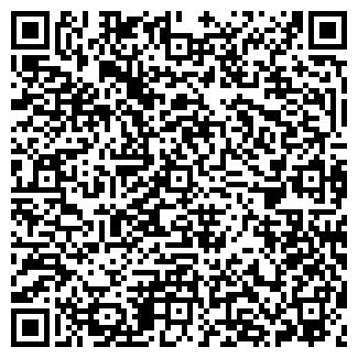 QR-код с контактной информацией организации ВЕРВЕЙН ЧП