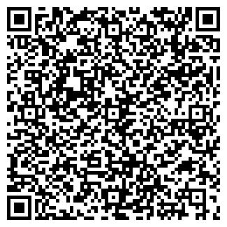 QR-код с контактной информацией организации ВОЛЖАНКА-1 ООО