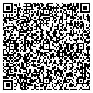 QR-код с контактной информацией организации ДАННА