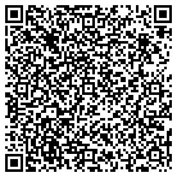 QR-код с контактной информацией организации ДМИТРИЕВА О.В. ИП