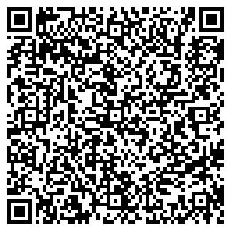 QR-код с контактной информацией организации ИВАХНЕНКО ЧП