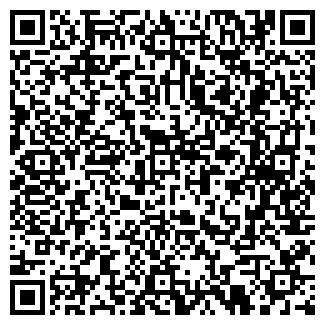QR-код с контактной информацией организации ИНТИНКА