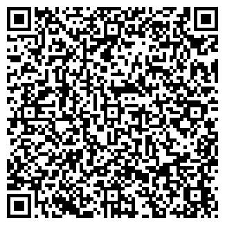 QR-код с контактной информацией организации ИСП ООО