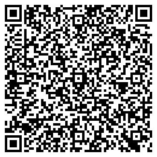 QR-код с контактной информацией организации КРИСТАТА