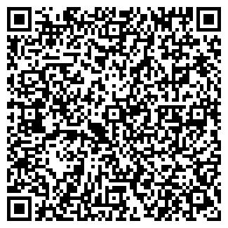 QR-код с контактной информацией организации ЛАВРОВСКИЙ ЧП