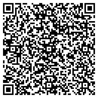 QR-код с контактной информацией организации НА БАКИНСКОЙ