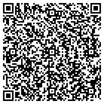 QR-код с контактной информацией организации НА ПРОМЫШЛЕННОЙ