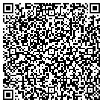 QR-код с контактной информацией организации ОМЕГА ФИРМА У ПЕТРОВИЧА