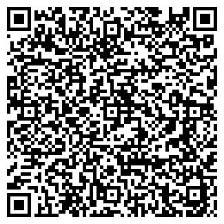 QR-код с контактной информацией организации ПРИЗМА ТД