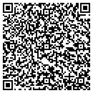 QR-код с контактной информацией организации ПРОКА