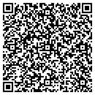 QR-код с контактной информацией организации СЕВЕРНОЕ ООО