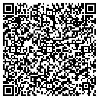 QR-код с контактной информацией организации СИМБИРСК АЛКО