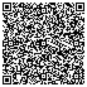 QR-код с контактной информацией организации ТАНДЕМ-ПРОДУКТ