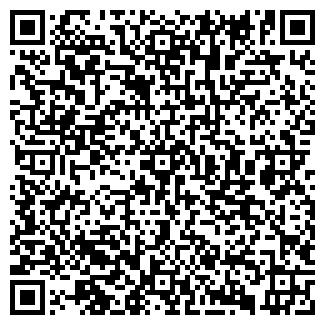 QR-код с контактной информацией организации УМРИХИНА ЧП