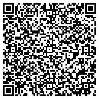 QR-код с контактной информацией организации ХОРОШИЙ ТК