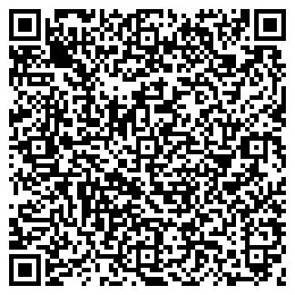 QR-код с контактной информацией организации ЭКОНОММАГ
