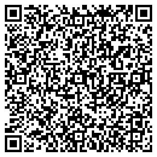 QR-код с контактной информацией организации № 13 ХЛЕБТОРГ
