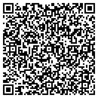 QR-код с контактной информацией организации № 16 ХЛЕБТОРГ