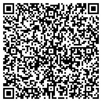 QR-код с контактной информацией организации № 55 ХЛЕБТОРГ