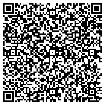 QR-код с контактной информацией организации № 61 ХЛЕБ-ИНВЕСТ ОАО