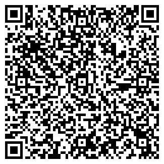 QR-код с контактной информацией организации ДАРЫ КУБАНИ