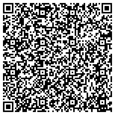 QR-код с контактной информацией организации МУП «ЕДИНЫЙ РАСЧЕТНО-КАССОВЫЙ ЦЕНТР»