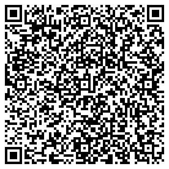 QR-код с контактной информацией организации ЗАПАДНЫЙ БИЗНЕС-ЦЕНТР