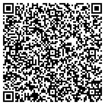 QR-код с контактной информацией организации РОСТЭК-УЛЬЯНОВСК ЗАО