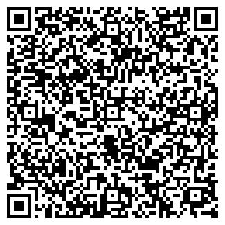 QR-код с контактной информацией организации UTRADE-RU