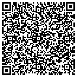 QR-код с контактной информацией организации ТЕРМИНАЛЫ ЭОС