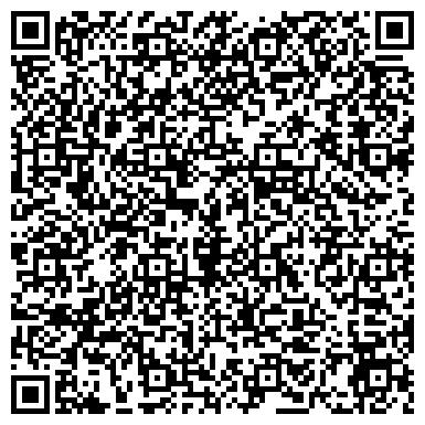QR-код с контактной информацией организации ООО Региональный таможенный представитель