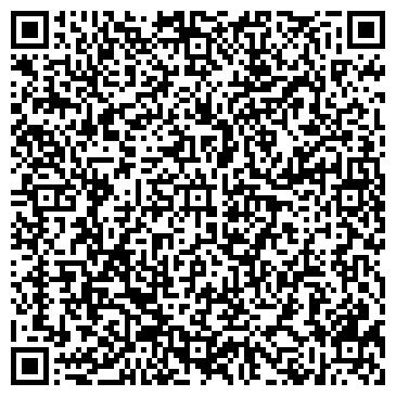QR-код с контактной информацией организации УЛЬЯНОВСК-ВОСТОЧНЫЙ МЕЖДУНАРОДНЫЙ АЭРОПОРТ