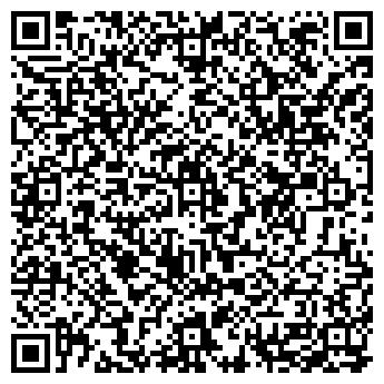 QR-код с контактной информацией организации ДЕЛЬТАТРАНСКОМПАНИ ООО