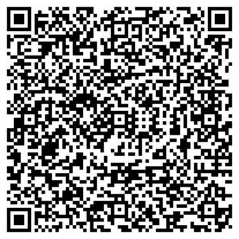 QR-код с контактной информацией организации ИНТЕРЛОГИСТИКА