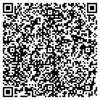 QR-код с контактной информацией организации САНТАНА ПЛЮС ООО