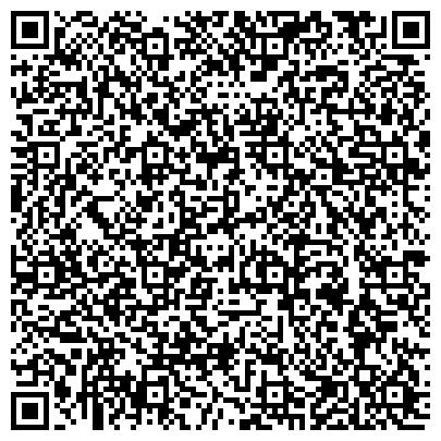 QR-код с контактной информацией организации СОЮЗ ТЕАТРАЛЬНЫХ ДЕЯТЕЛЕЙ РФ УЛЬЯНОВСКОЕ РЕГИОНАЛЬНОЕ ОТДЕЛЕНИЕ