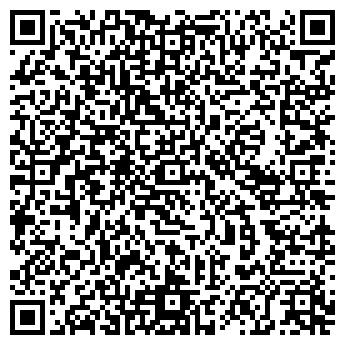 QR-код с контактной информацией организации КЛУБ ФЕДЕРАЦИИ КУДО