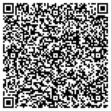 QR-код с контактной информацией организации АЛЬТАИР СПОРТИВНЫЙ КЛУБ
