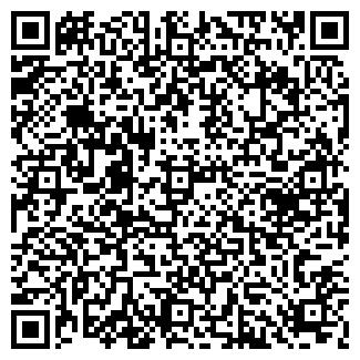 QR-код с контактной информацией организации КАЯК