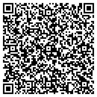 QR-код с контактной информацией организации ПРОФИ ИП КПК