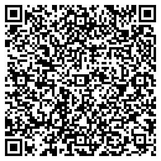 QR-код с контактной информацией организации КОНТАКТОР