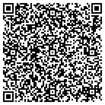 QR-код с контактной информацией организации УНИВЕРСАЛЬНЫЙ СПОРТИВНЫЙ КОМПЛЕКС