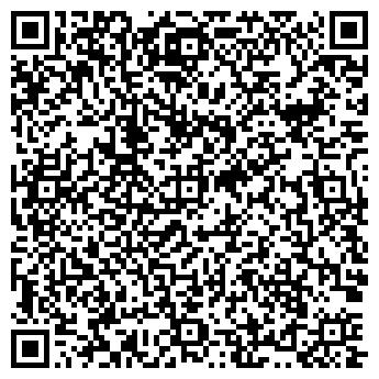 QR-код с контактной информацией организации ооо ТЕРМА-ПЛЮС