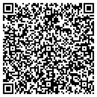 QR-код с контактной информацией организации НА ГАЯ