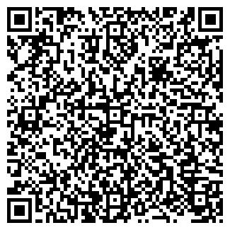 QR-код с контактной информацией организации САУНА VIP
