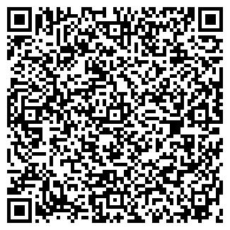 QR-код с контактной информацией организации ТУШИ ПОЖАР
