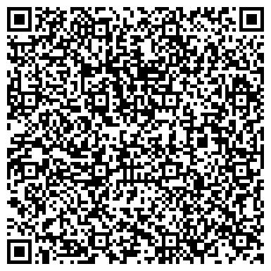 QR-код с контактной информацией организации СОВРЕМЕННИК КИНО-КОНЦЕРТНЫЙ РАЗВЛЕКАТЕЛЬНЫЙ КОМПЛЕКС