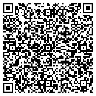 QR-код с контактной информацией организации У ИВАНОФФА